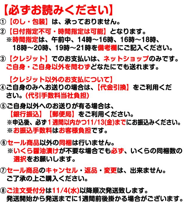【千曲屋 スーパーセール】