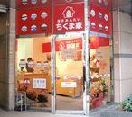東京 八丁堀店